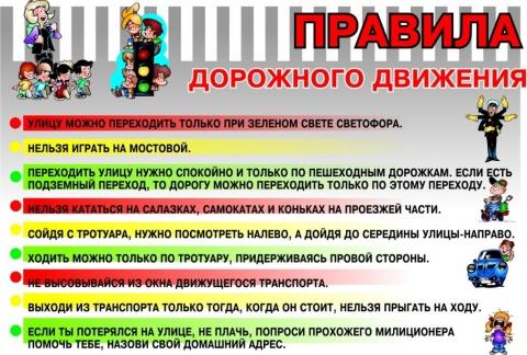 pamjatka1